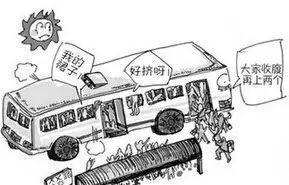 郭敬明拿《阴阳师》拍摄权,电影筹拍中……国产电影经不起折腾啊!