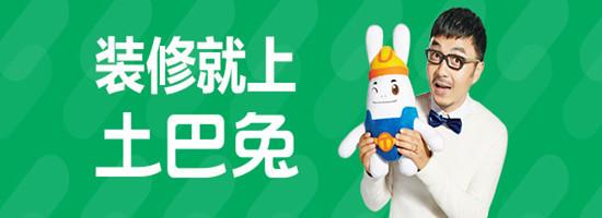 深圳市土巴兔_科技 正文  今年6月,深圳市彬讯科技有限公司检测到河南土巴兔公司