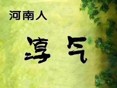 宁杭这份兄弟联手规划 为何吸引130位江浙代表联署