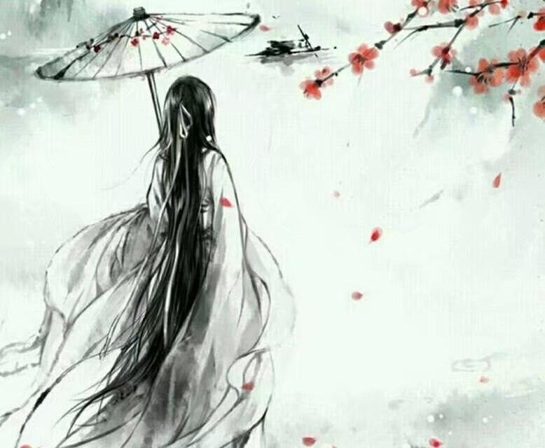 红颜弹指老,刹那芳华,与其天涯思君,恋恋不舍,莫若相忘于江湖.