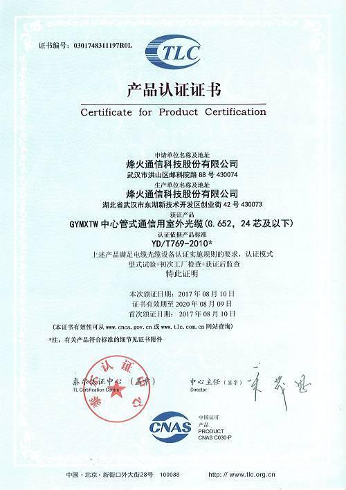 魏县公安局关于2018年度人口统计年报期间停办户籍业务的通知