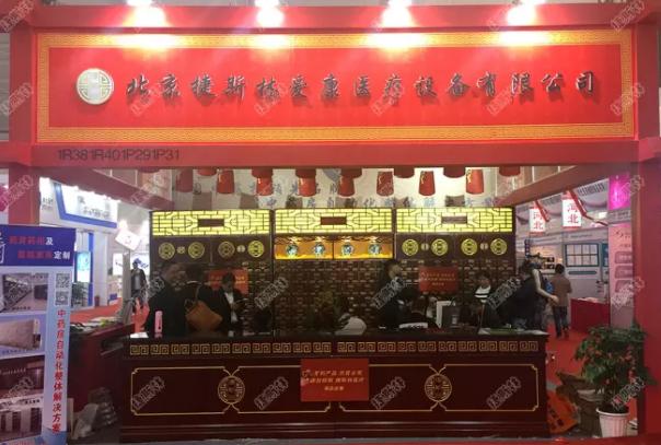 捷斯林爱康惊艳亮相第78届中国国际医疗器械展会