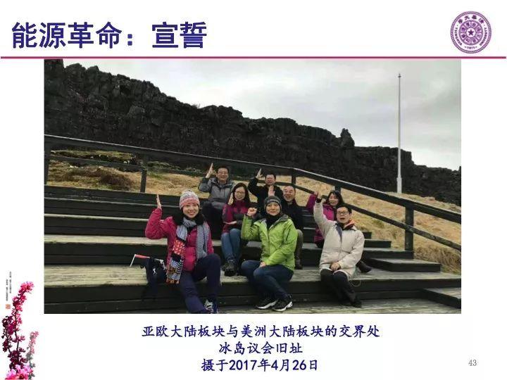 射洪县成功举办中小学实验室教学人员培训班
