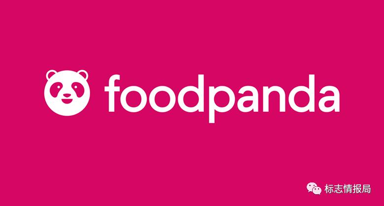在线外卖订餐平台 空腹熊猫(foodpanda)更换新logo