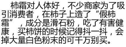 DOTA2月夜枫:VGJ赢下同门内战,今晚挑战大魔王Secret
