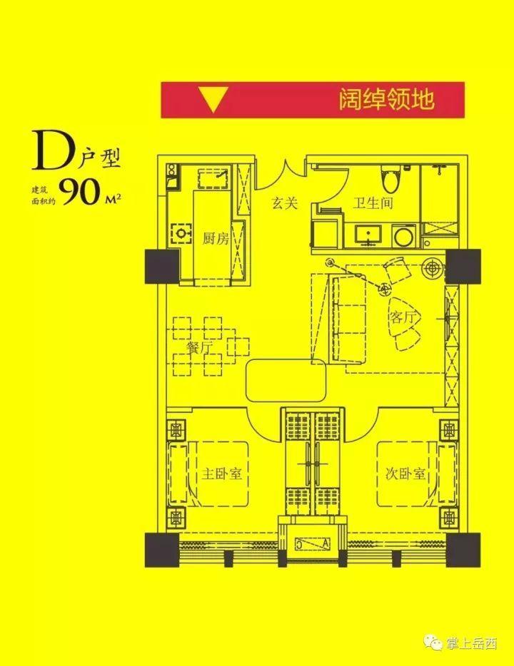 杂志街拍|刘芸&章子怡&周冬雨杂志街拍,时尚内页大片