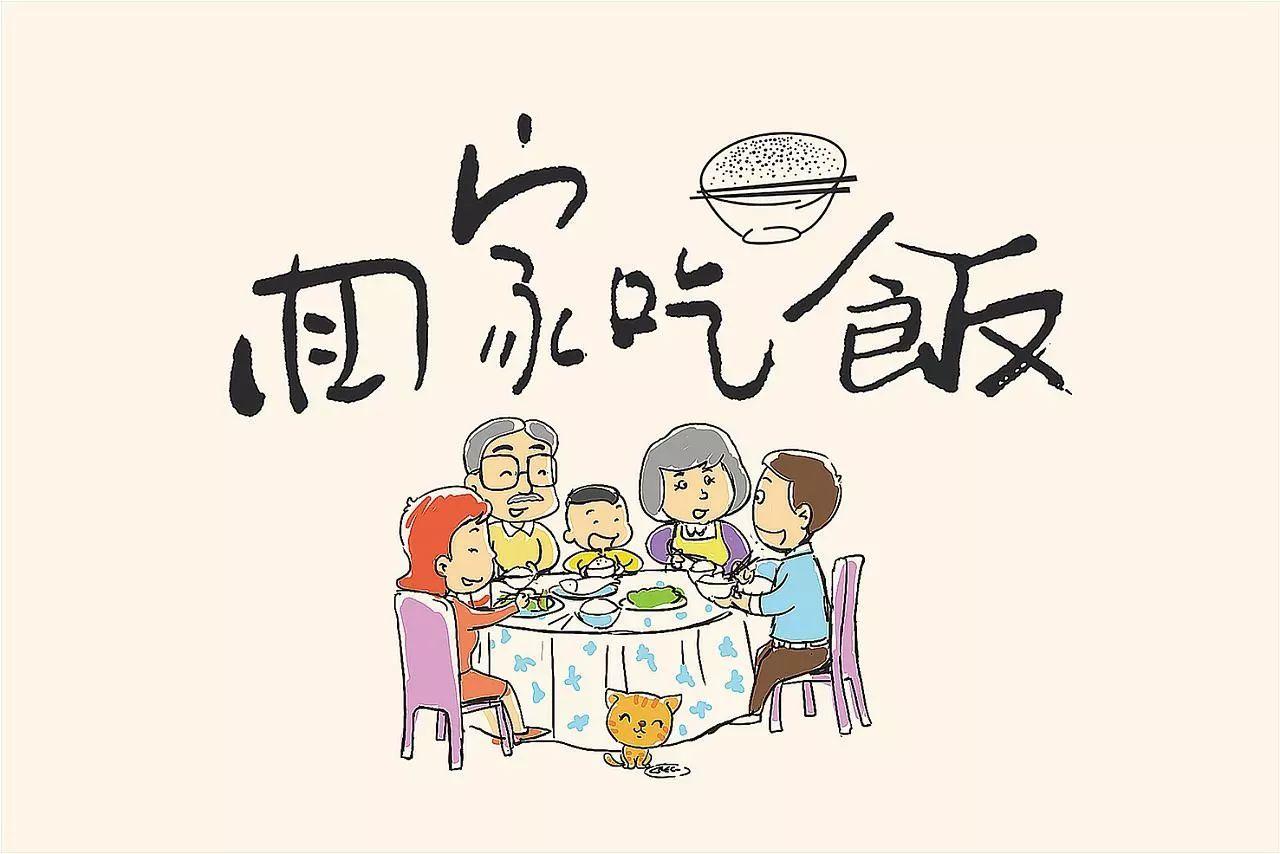 """四成苏州受访者""""凑合""""吃晚饭图片"""