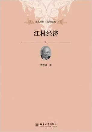 """广州""""卖地""""11宗揽金过百亿 租赁住房用地供应加大"""