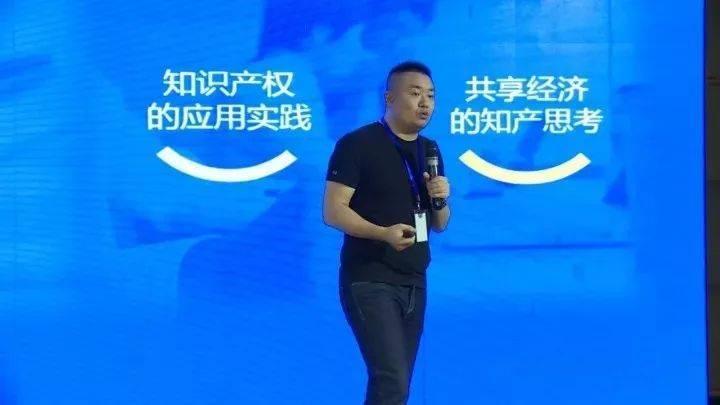 深圳来电科技ceo袁炳松