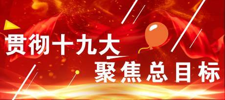 吴昕回应演技差,受到的嘲讽要靠自己的努力还回去,杨紫为她打气