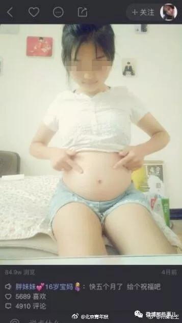 看免费狠狠撸幼女操逼电影_14岁少女在快手炫耀怀孕,如何看待快手上出现的\