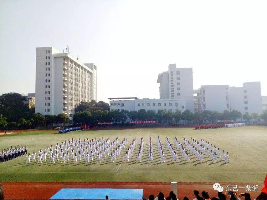 专题 东华理工大学抚州校区第四十二届长江学院十六届开幕式