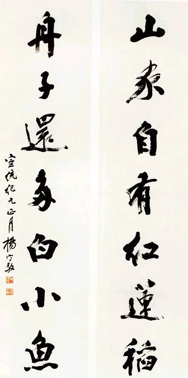 百幅书法名作,领略中国书法最高成就图片