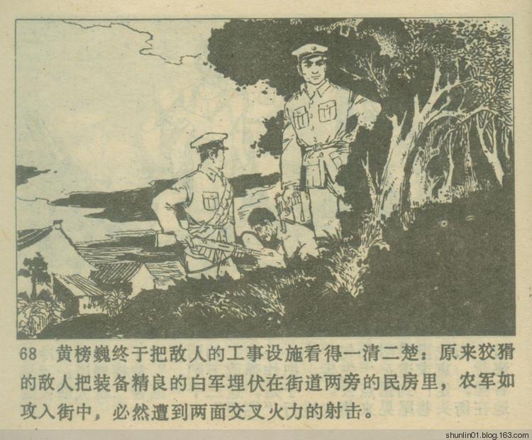 刚刚,从大庆市看守所逃脱的吉林省籍男子抓到了!