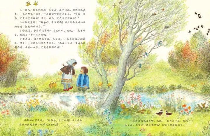 梦幻风景小鹿森林卡通