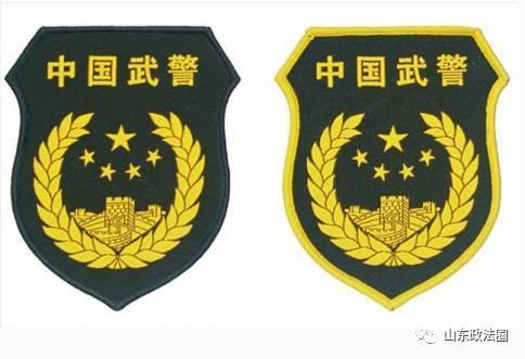 武警国防服役章_军事 正文  现行的《中华人民共和国国防法》第三章第二十二条规定