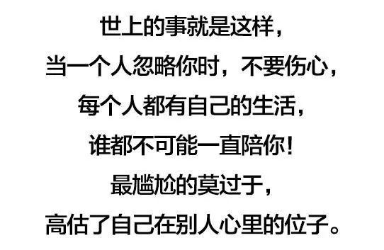 5月20-21日广州第28期《卓越父母专业课》开课啦