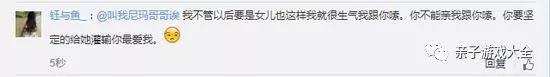 罗伯逊对中国成见太大!讽大庆龟速网络后,又批中国生存环境恶劣