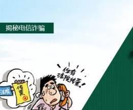 吕斌大战熊朝中 Newtv搏击频道10月15日精彩看点