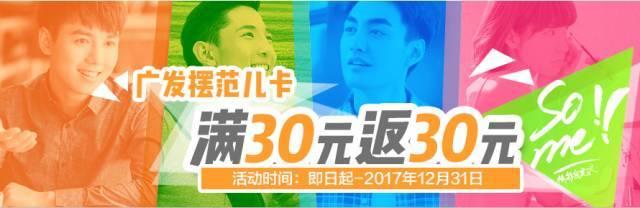 帝王黄成为2017最流行的红毯色,从超模到演员,谁穿出了最强气场?