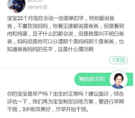 深圳阿姨接了一个电话 20 多万血汗钱差点没了