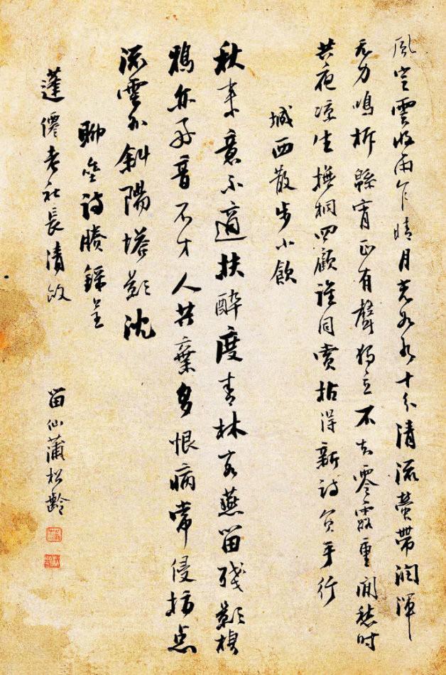 抗战爆发刘湘服从蒋介石,川军中还有一人感动中华!