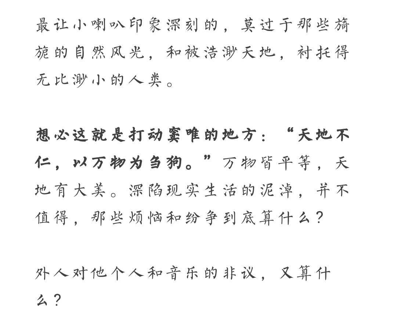 中国曲谱网简谱懂你