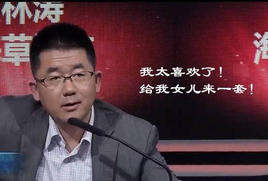 山西:六旬老师教两个娃  最怕生病学校关门