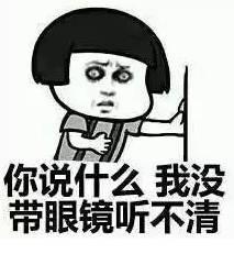 """这辆""""日版劳斯莱斯""""只在中国卖了三辆,99%的人都不知道它"""