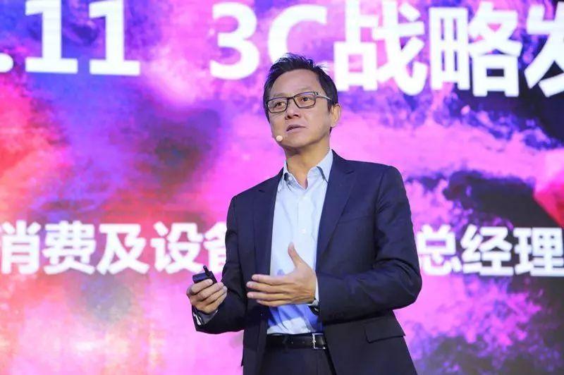 马云说: 未来几年, 傻子都能赚大钱的暴富行业, 厉害了
