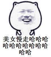 河南GDP排名全省前十的县:洛阳开封各有2县上榜,你家乡上榜没?