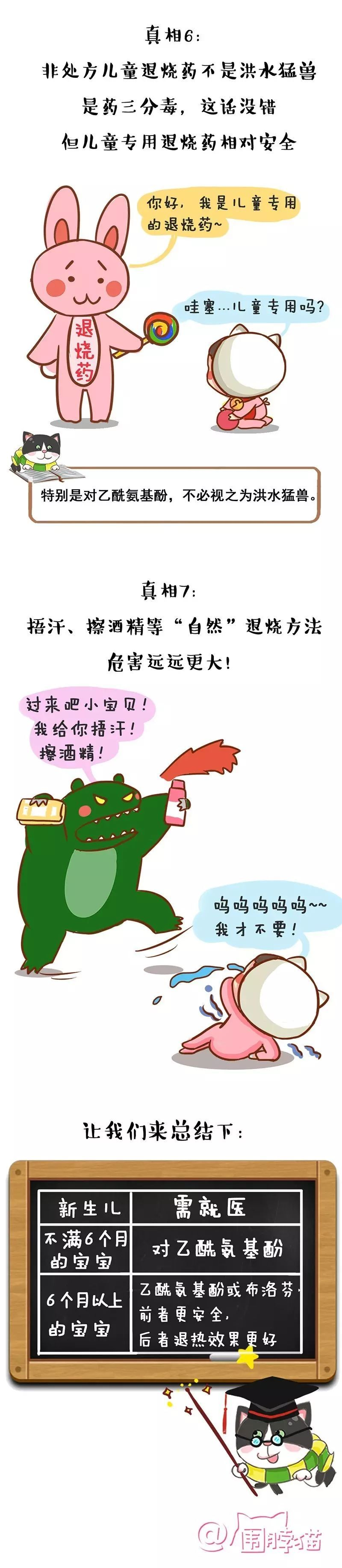 「工作动态」陈咀镇机关全体深入学习贯彻党的十九大精神