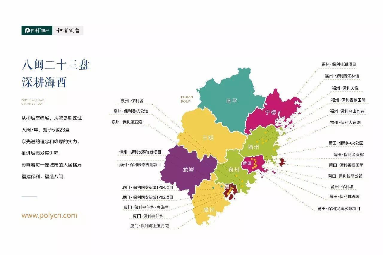 9月2日生猪、饲料报价信息,行情分析【天兆猪业 ? 特约】