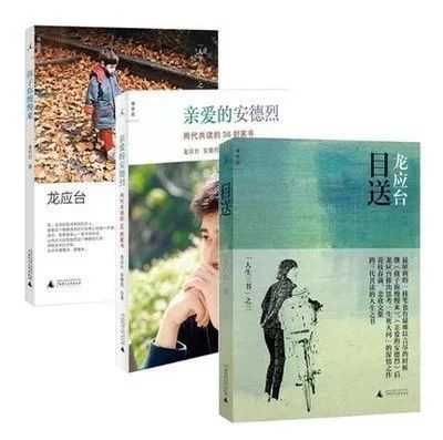 """""""文化大讲堂""""书法讲座在禹州举办,着名书法家程志宏讲授"""