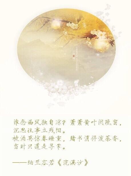 """普陀区法院开展""""夏日决胜""""执行大会战显成效"""