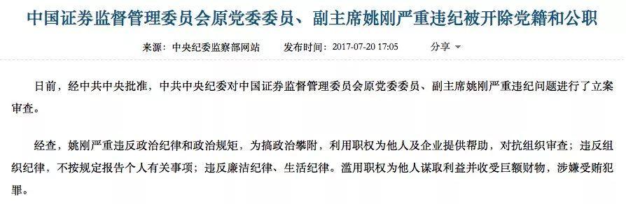 【经济ke】谁在支持贾跃亭的骄傲放纵?