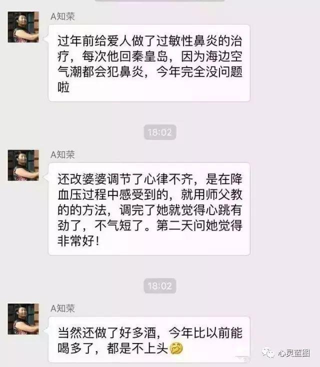 """速看!沈阳片区出台促进""""三大产业""""发展政策实施细则"""