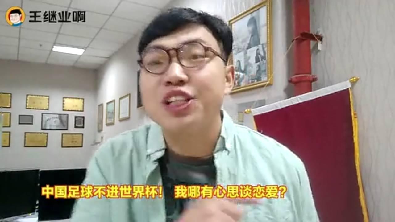 """崇明岛十年磨一剑,冲西乙A再成功,徐根宝可以被称作中国足球的 """"教父"""" 吗?"""