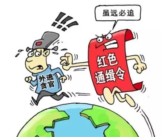 """仙河镇党委组织召开9月份""""党员主题活动日"""""""