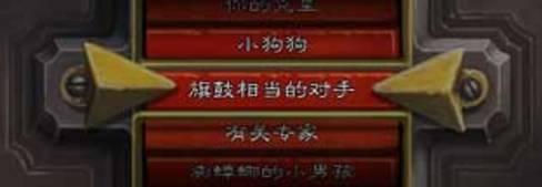 文山1男子伙同老婆等4人以每人66000元买卖2名越南妇女,结果…