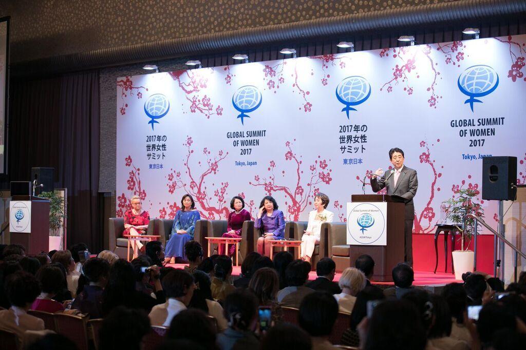 2018年第28届全球妇女峰会将在澳大利亚悉尼举行