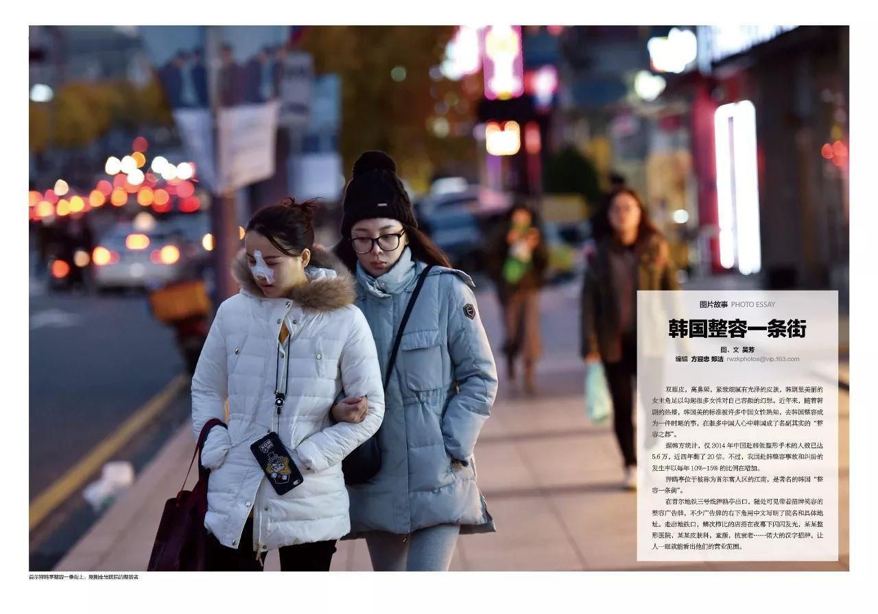 全国PM2.5监测网已布好 监测站在京津冀布局更密集