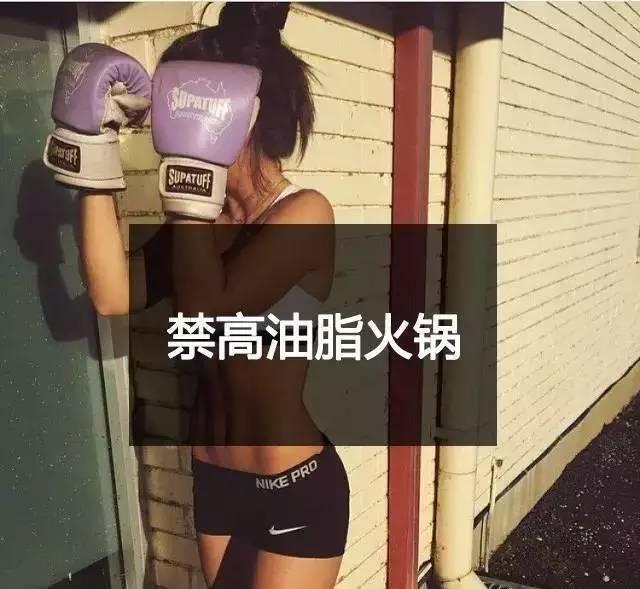 黄渤好兄弟,因《极限挑战》一夜成名,婚内出轨女方撞脸唐嫣