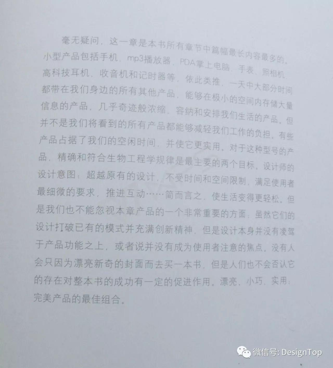 杜蕾斯爆炸了,质量那么差靠什么忽悠中国人?