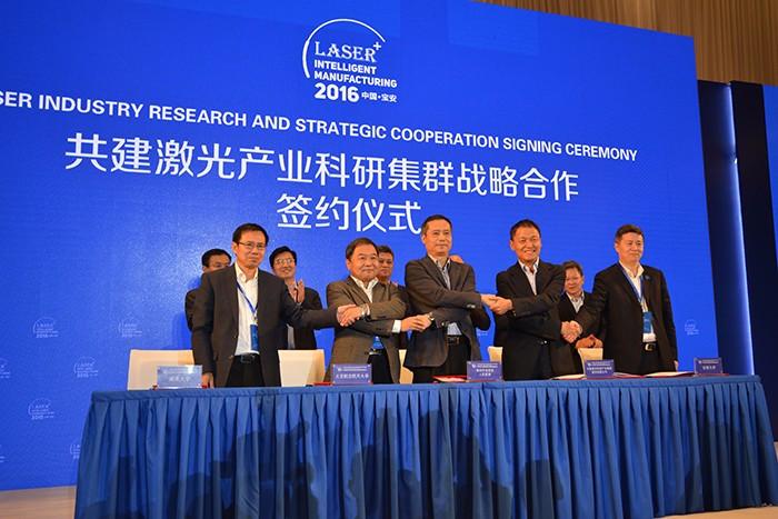 大族激光智能装备集团总经理陈焱 让中国制造走向世界的 大国工匠 MFC图片 153445 700x467