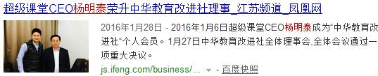 突发!曾经15000人的科技巨头全面败退中国,又一个被时代抛弃的案例!