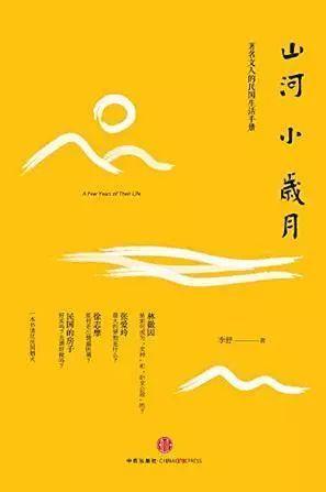 【新春精华版】单身女导演集体相亲 卢汉晨风正面交锋