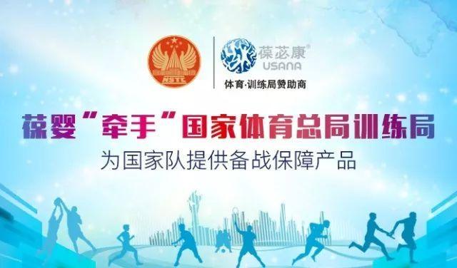 棠河酒业有限公司2018年度产业扶持增收到户项目分红发放仪式举行