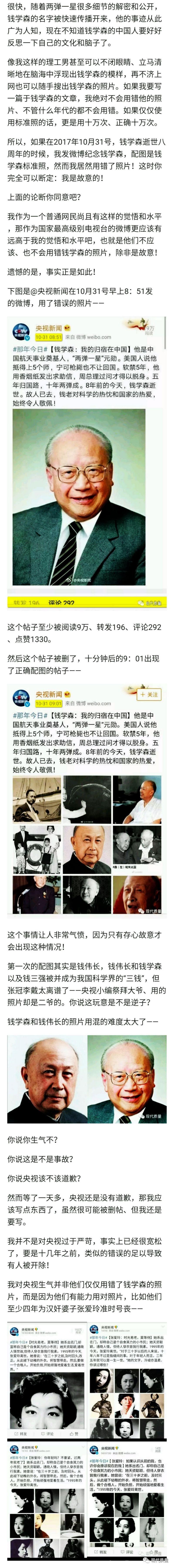 中国票房最高的明星, 比成龙还高1.6亿, 座驾至少百万