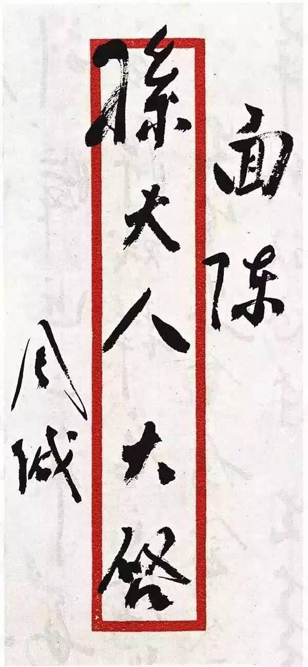 """「习近平总书记""""三农""""思想学习(2)」用习近平总书记""""三农""""思想指导""""三农""""工作"""
